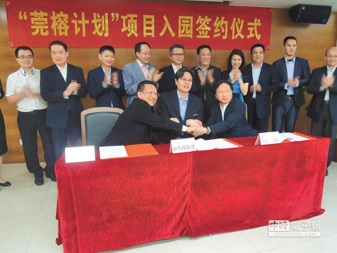互貴興業與雙美簽約。