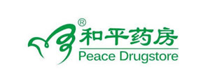 08-和平藥房